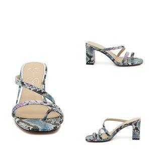 NIB Jessica Simpson Willmena sandal